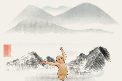 水墨生肖 2.0 猴2