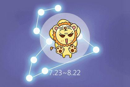 2021年5月獅子座正緣什麼時候出現