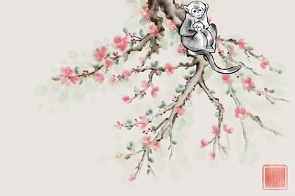 水墨国风 生肖1.0 猴2 (无字)