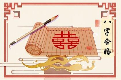 香炉余烟-竹简大红囍字(有字)