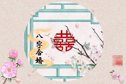 绿窗花枝 圆-红双喜(有字)