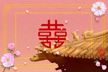 故宫飞檐-红双喜(无字)