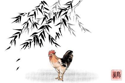 水墨国风 生肖1.0 鸡1(有字)