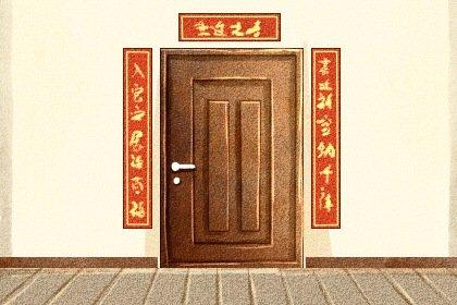 入宅1 (2)