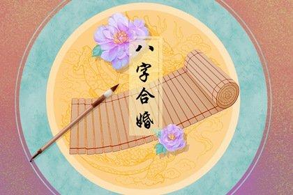 黄底圆弧窗棂-龙纹 竹简(有字)
