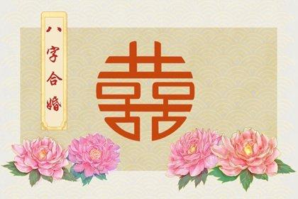 浪纹古纸牡丹-红双喜(有字)
