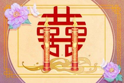 黄底紫牡丹-红烛(大红囍)