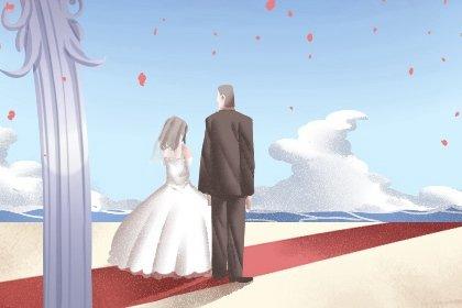 2021年黄道吉日婚嫁老黄历 农历八月结婚吉利日子