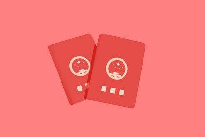 领证寓意好日子 2021年6月登记结婚吉日一览表