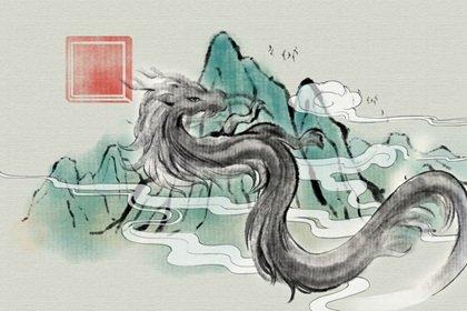 水墨国风 生肖1.0 龙2(无字)