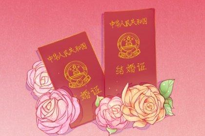 打结婚证的好日子2021年6月 六月哪天适合领证