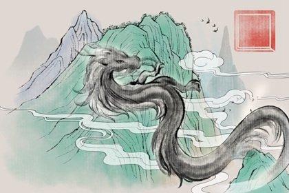 水墨国风 生肖1.0 龙1(无字)