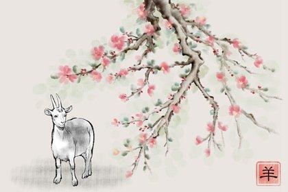 水墨国风 生肖1.0 羊2 (有字)