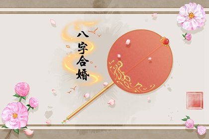 古卷-金丝红罗扇(有字)