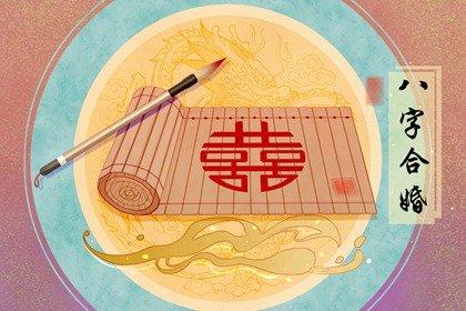 黄底圆弧窗棂-龙纹 竹简大红囍字(有字)