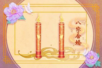 黄底紫牡丹-红烛(有字)