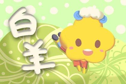 百變女巫 12星座周運勢5.24-5.30