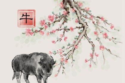 水墨国风 生肖1.0 牛1(有字)