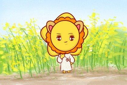 2021年6月獅子座是否能遇到真愛
