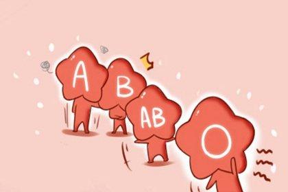 b型血和b型血在一起配吗