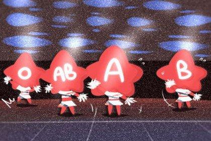 什么血型配什么血型