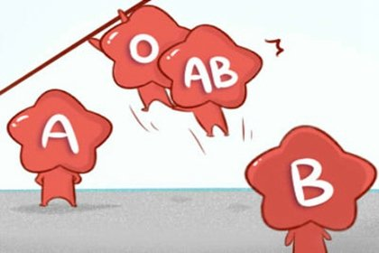b血型不能和什么血型配对