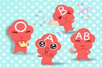 ab型血和什么血型婚配最好