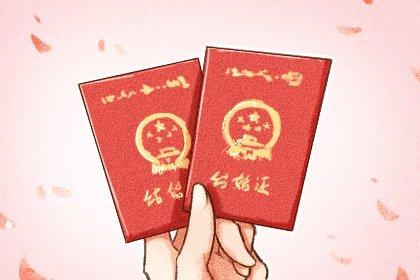 黄历择吉 属鸡的2022年10月什么时候适合登记结婚