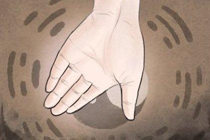 一辈子穷人的手相 手掌细瘦没有弹性