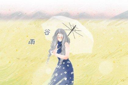 2021年中秋节手抄报简单漂亮