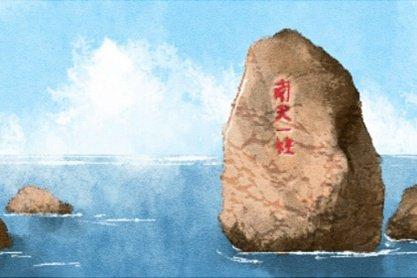 石头 (2)