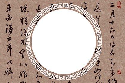 2022年农历三月初三阳历是哪一天 黄历几月几号