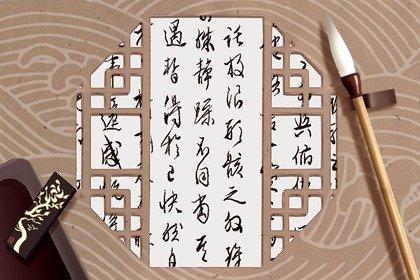 2022年5月生子黄道吉日一览表