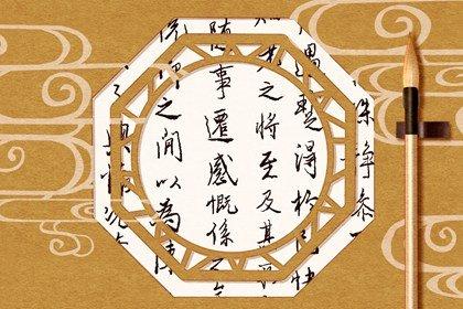 2022年农历三月初八阳历是哪一天 黄历几月几号