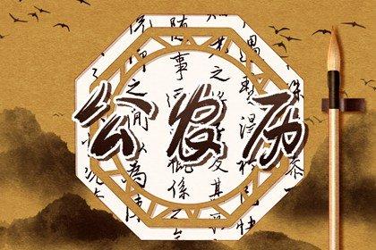 2022年交易黄道吉日查询一览表