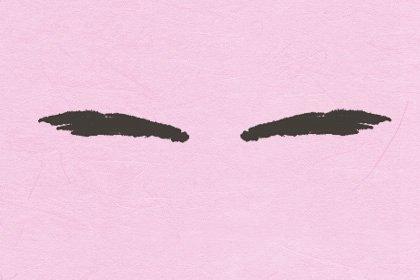6种不吉利男人眉毛 看面相分析