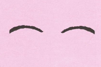 眉毛特征 能分析男人花不花心