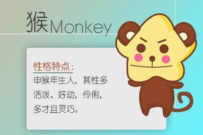 属猴的2021年8月犯桃花吗