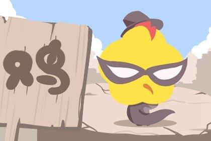2021年下半年属鸡人偏财运好吗