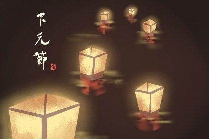 祭灶节风俗活动 描写祭灶节的古诗有哪些