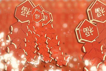 """元旦节吃年糕寓意  """"粘粘糕""""表示""""年年高"""""""