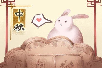 中秋节为什么要吃月饼和赏月 来历