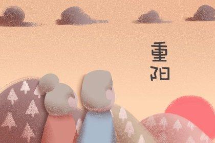 """重阳节的来历 古代祭祀""""大火"""""""