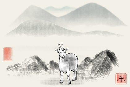 水墨国风 生肖1.0 羊3 (有字)