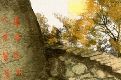 风景16 (2)