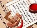 2021年11月祭祀祭拜黄道吉日查询一览表