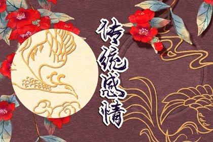 中国四大传统艺术