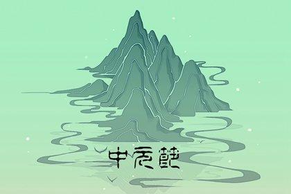 中国传统三大鬼节分别是哪三个 有什么风俗