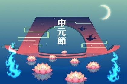 中国祭灶节故事 万圣节中元节上坟节祭灶节