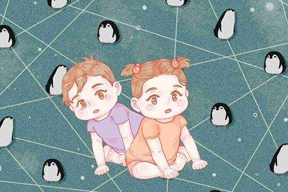 2021年11月5日阴历十月初一寒衣节出生的男孩是什么命